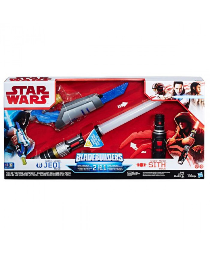 STAR WARS PATH OF THE FORCE LIGHTSABER
