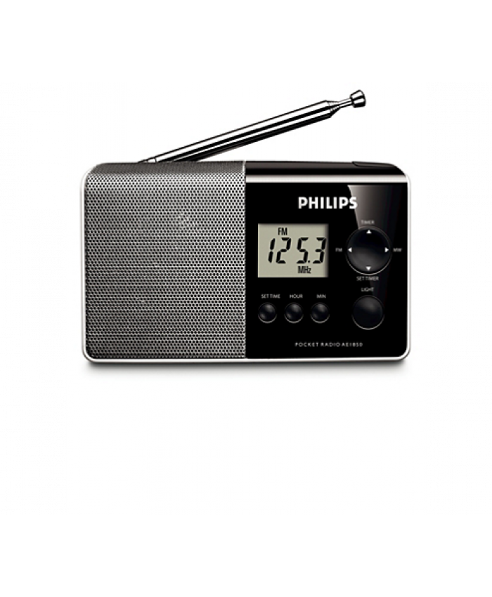 RADIO PORTATIL PHILIPS PANTALLA DIGITAL
